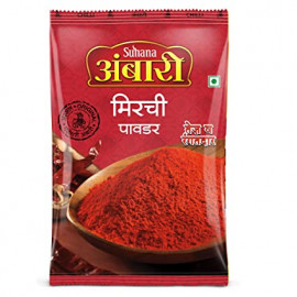Ambari Chilli Powder 500Gm
